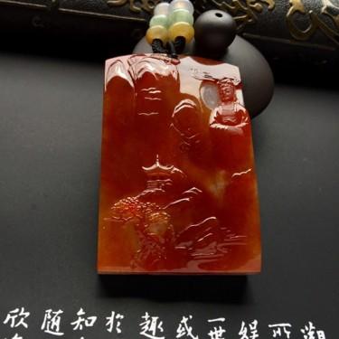 糯冰种红黄翡观音挂件