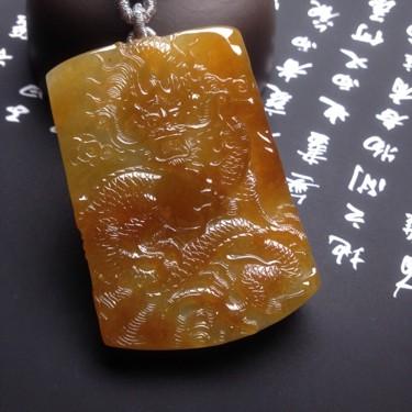 (超值推荐)糯冰种红黄翡龙牌挂件翡翠
