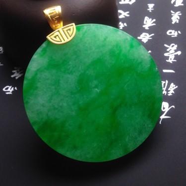 冰种满绿圆牌挂件翡翠