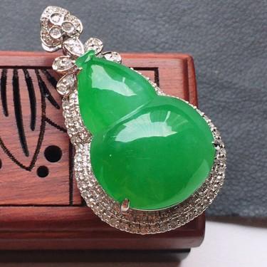 缅甸翡翠冰种18K金镶嵌满绿葫芦吊坠