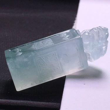 冰玻种貔貅印章翡翠
