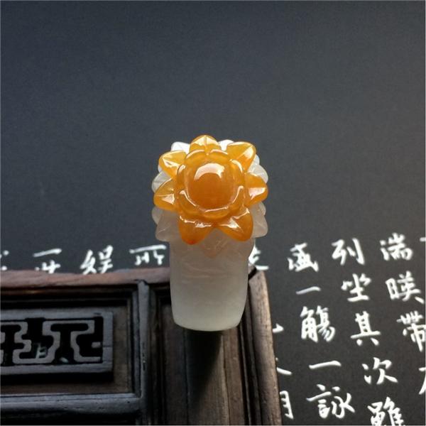糯冰种褐黄翡花形指环