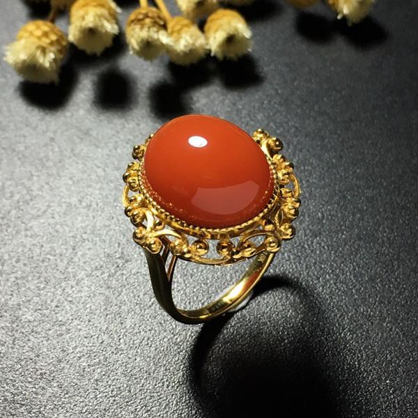 南红樱桃红镶黄18K金戒指