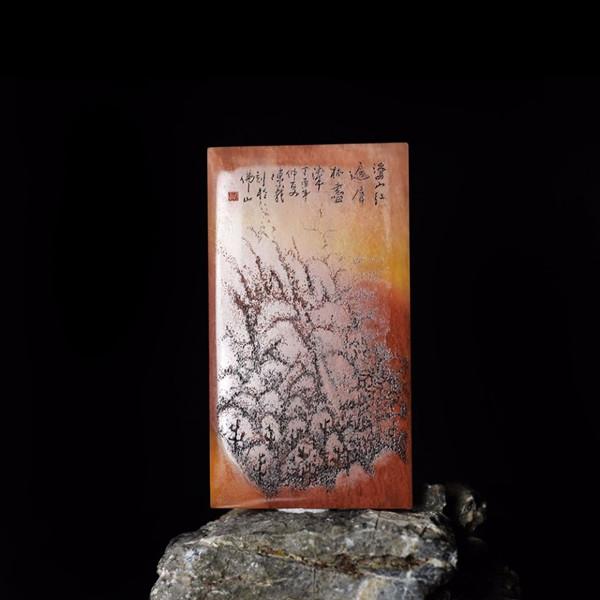 石英岩玉——漫山红