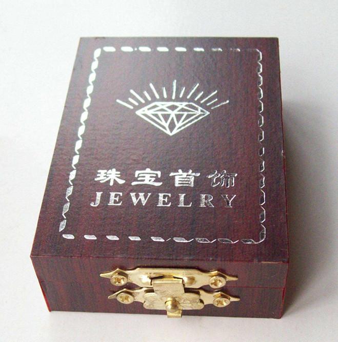 珠宝首饰收纳盒