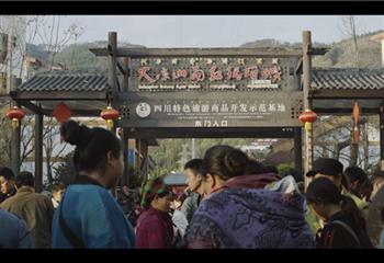 《南红之谜》纪录片将推动南红深入更广泛的消费市场