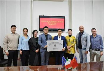 深圳市珠宝首饰设计师协会·意大利分会挂牌仪式隆重举行