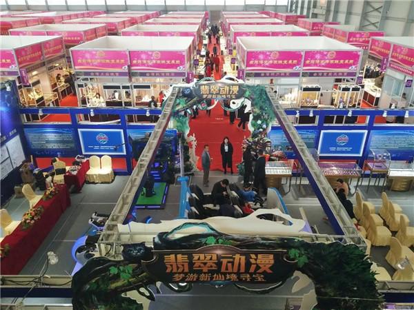 第七届中国云南·昆明国际珠宝展完美收官