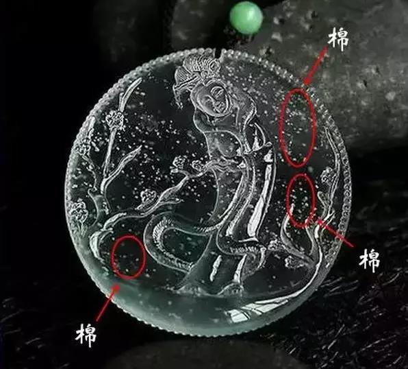 翡翠中常见的瑕疵有哪些 如何分辨这些翡翠