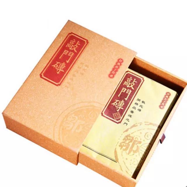 敲门砖——2006年的普洱熟茶