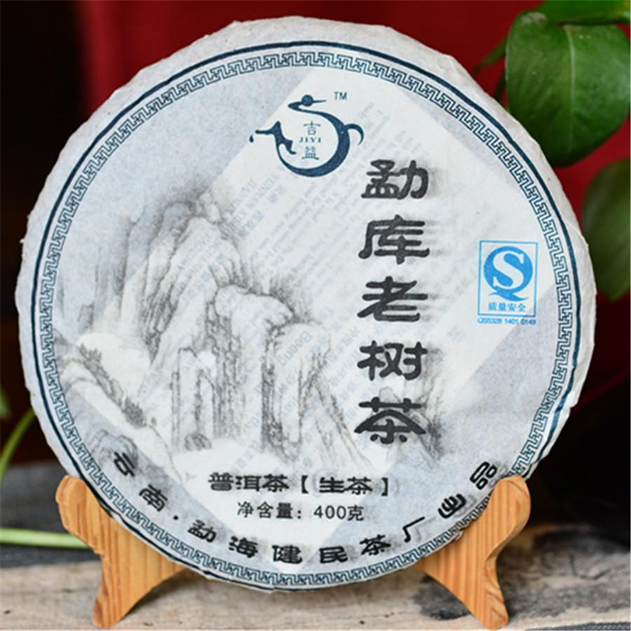 勐库11年老茶|感受临沧茶的清甜