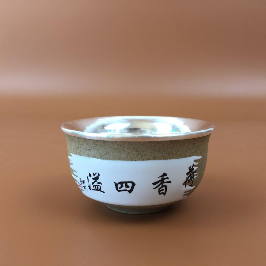 """""""荷香四溢""""手工包银杯"""